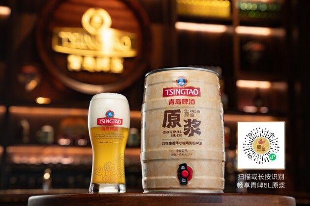 """美味尝""""鲜""""!青岛啤酒5升原浆冷链直送到家"""
